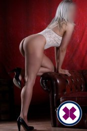 Leah is a top quality British Escort in Manchester